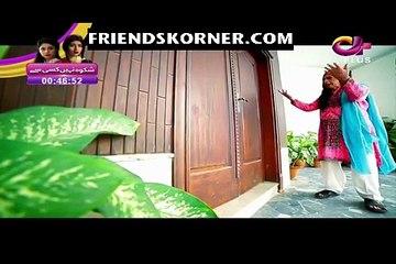 Haseena Moin Ki Kahani Episode 27