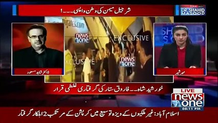 Live With Dr Shahid Masood – 19th March 2017