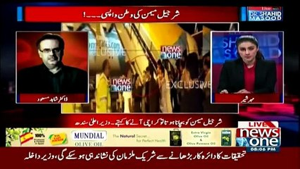 Live With Dr. Shahid Masood - 19th March 2017