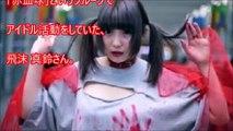 【衝撃】狩野英孝の相手の女子高生は地下アイドルで自宅でのプレイ内容がやばいwwwネットの声は・・・・