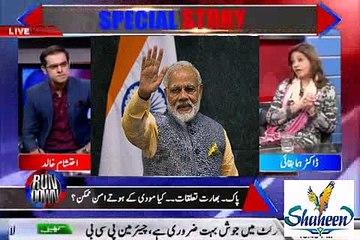 Modi Election - pjp ki kamyabi - pakistan kiya soch raha hai - ishthem khalid
