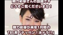 【超豪華!】武井咲、剛力彩芽など晴れ着撮影会のメンバーがすごすぎる!