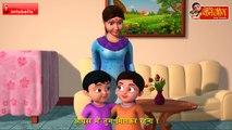 Chunu Munnu Kids Urdu Hindi 3D animated Song--Nursery rhymes for kids-kids English poems-children phonic songs-ABC songs for kids-Car songs-Nursery Rhymes for children-Songs for Children with Lyrics-best Hindi Urdu kids poems-Best kids Hindi Urdu Cartoon
