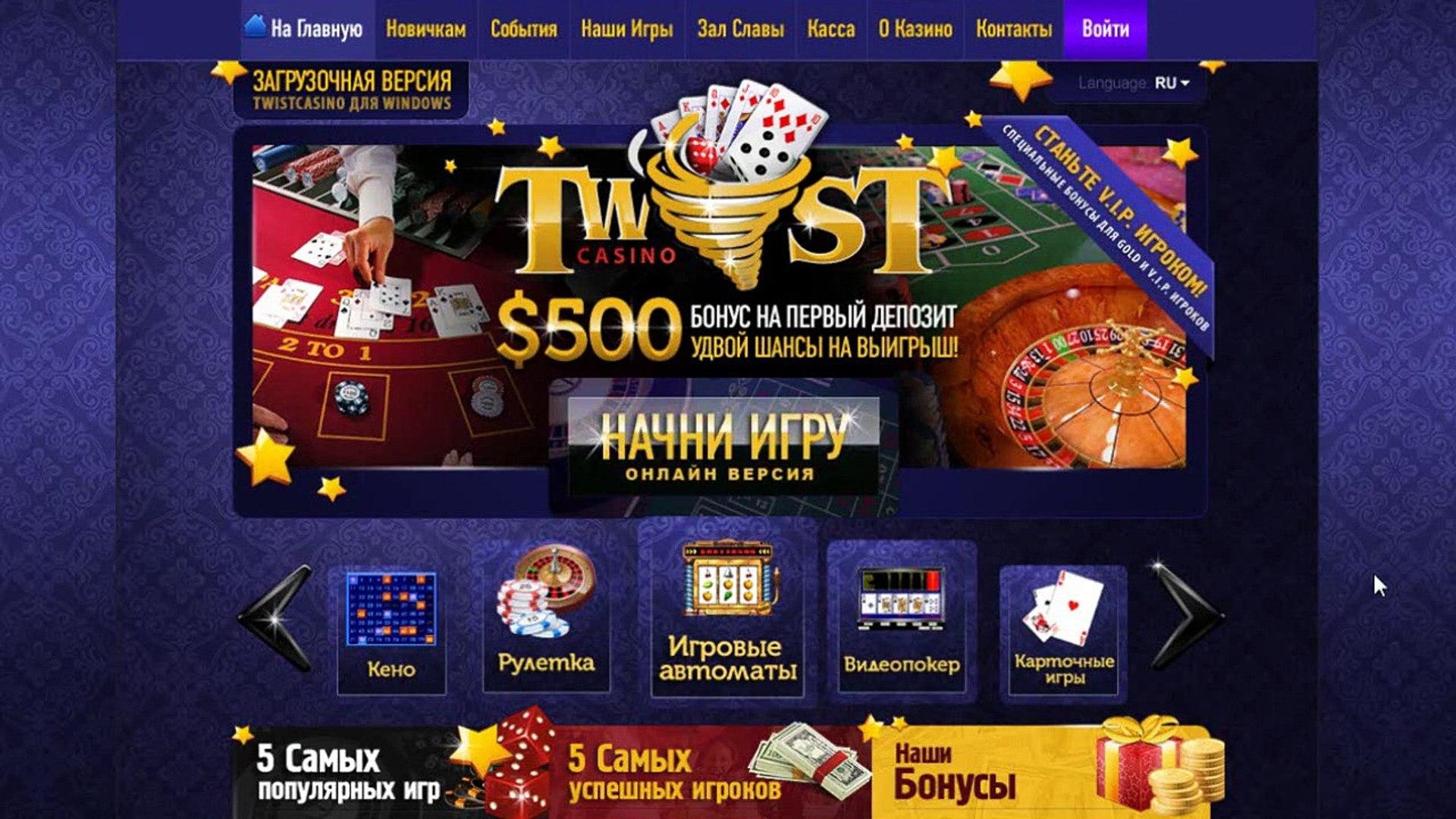 Казино с реальным выводом денег андроид казино вулкан заработок