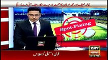 Ch Nisar orders to put names of all cricketers, involved in spot fixing, on Exit Control List ouTube