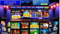 Возможно ли выиграть в казино онлайн