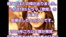 Mステ2016年3月25日 浜崎あゆみ『A Song for ××』 トーク 3時間SP musica japonesa espero k hos guste.