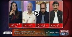 Tonight with Jasmeen | Sharjeel Memon, Operation Zarb-e-Azb, Corruption |20-March-2017