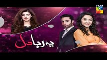 Yeh Raha Dil | Episode 7 | Promo | Full HD Video | HUM TV Drama | 20 March 2017