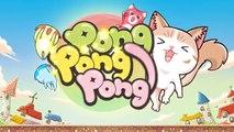 Ping Pong Summer Official Trailer 1 (new) - Susan Sarandon Movie HD