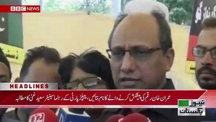 NewsPakistanTv Headlines 4:00 Pm 26 April 2017
