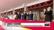 China's long-term strategy on N. Korea has not changed