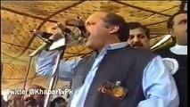 Nawaz Sharif Praising Zia ul Haq