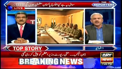 The Reporters 25th April 2017
