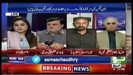 News Talk With Asma Chaudhry - 25th April 2017