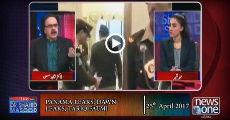 Live with Dr.Shahid Masood | 25-April-2017 | Dawn Leaks | Tariq Fatmi | Panama Leaks | Pak Army