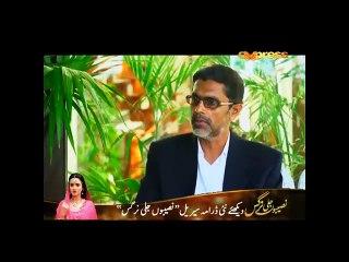 Saanp Seerhi - Episode 15 Express Entertainment