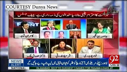 Muqabil - 25th April  2017