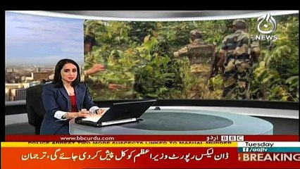 Sairbeen - 25th April 2017
