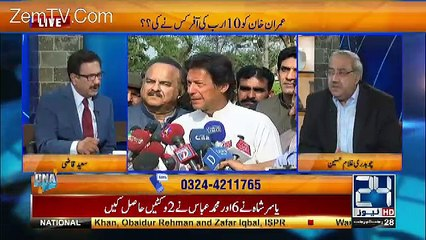 DNA – 25th April 2017