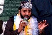 Iftikhar Rizvi, New Naqabat, Best Mehfil E Naat, Islamic Pakistani New Kalam 2017 By Faroogh E Naat