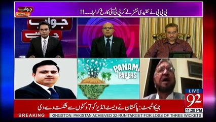 Jawab Chahiye - 25th April 2017