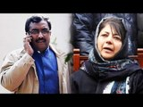 Ram Madhav to meet PDP chief Mehbooba Mufti to end J&K deadlock