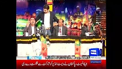 Mazaaq Raat 25 April 2017 - Ayesha Khan and Amanat Ali