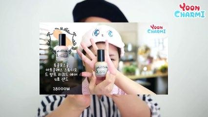 [Road Shop One Brand]YoonCharmi's Recommended Item#Too Cool For SchoolㅣYoonCharmi's Makeup [로드샵 원브랜드] 윤쨔미 나만의 추천템 #투쿨포스쿨