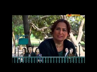 BABY  Episode 35  Express Entertainment on 26 April 2017