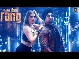 Gora Gora Rang - Official Music Video  Deep Money  ShowKidd