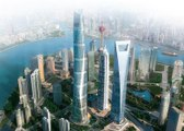 China's Megastructures (Extreme Engineering) - Shanghai Supertall Skyscraper 上海大廈 (China's Tallest Skyscraper)