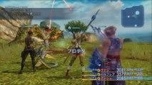 ファイナルファンタジーXII ザ ゾディアック エイジ(FINAL FANTASY XII THE ZODIAC AGE) Gameplay