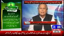 Fawad Chaudhry and Javed Hashmi 's exchange of harsh words