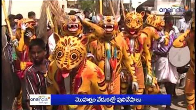 Muharram observed with mourning, fasting in Telangana   Oneindia Telugu