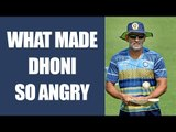 MS Dhoni losses his cool after Jharkhand's defeat in Vijay Hazare Trophy; Here's why | Oneindia News