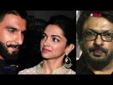 Aishwarya Rai Special Song In Padmavati | Filmibeat Telugu
