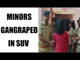 Gujarat's two minors gangraped in moving SUV, 5 arrested : Watch video Oneindia News
