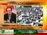 Dr. Shahid Masood Expose Nawaz Sharif Affair With Tahira Syed