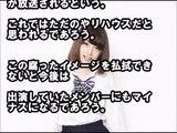 【衝撃】「日本一可愛い女子高生」が「テラスハウス」メンバーとの密会ベッドを告発された。もはやヤ◯ハウスでクソワロタwww