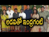 Indraganti Mohan Krishna movie with Small Hero - Filmibeat Telugu