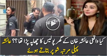 Was Their Really A Raid At Ayesha Khan House ? Ayesha Khan Finally Reveals