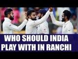 India vs Australia Ranchi Test : Predicted playing XI for Team India | Oneindia News