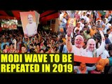 PM Modi to win 2019 Lok Sabha elections, say US experts | Oneindia News