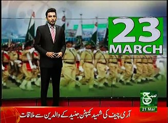 News Bulletin 09pm 21 March 2017 Such TV