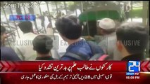 See How Party Workers Beating A Student In Punjab University