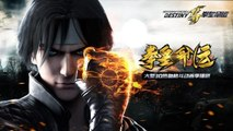 The King of Fighters: Destiny - Tráiler