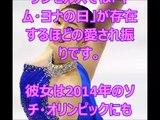 【※整形大成功】キムヨナが顔面整形で超美人モデルに大変貌!驚愕の画像をご確認ください!