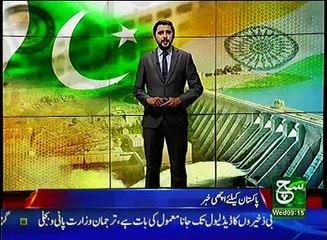 News Bulletin 09am 22 March 2017 Such TV