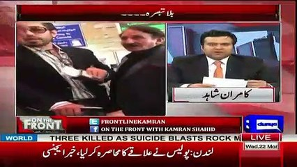 Kamran Shahid Response Over Ex-Chief Justice Iftikhar Viral video